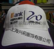 【廠家直銷全棉工作帽子】棒球帽,食品帽定制