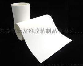 超薄哑白保护膜,哑白超薄胶带(UW-6410)
