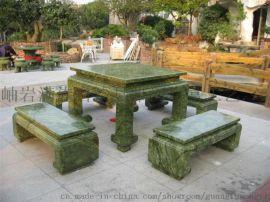 天然岫岩玉手工雕刻茶桌