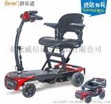 舒乐适S3012美国进口老年代步车四轮电动车残疾人代步车助力车