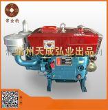 ZS1115M電啓動柴油機  20馬力 廠家直銷