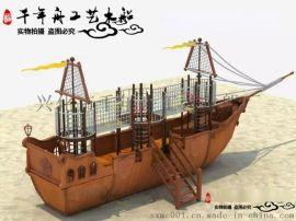 供应河南河北山东各地工艺海盗船 广场装饰船厂家