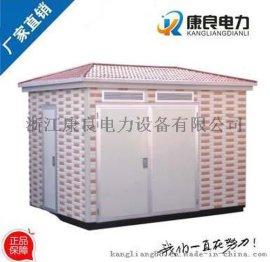 光伏箱式变电站,光伏箱式变电站生产厂家
