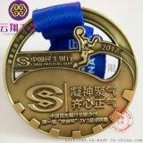 陝西地方比賽獎牌定做生產銀行紀念盤獎牌廠家