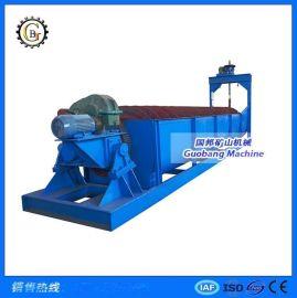 螺旋分级机 双螺旋式分级机型号 高堰式螺旋分级机