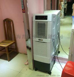 MFC2000移动式冷风机水冷风机节能环保水冷空调