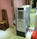 MFC2000移動式冷風機水冷風機節能環保水冷空調