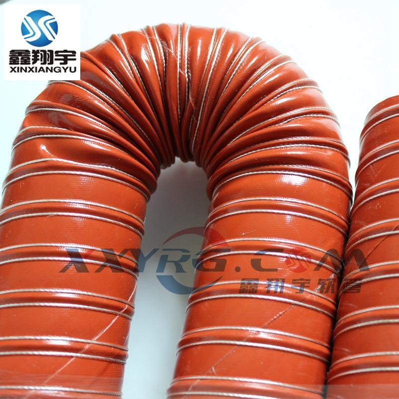 鑫翔宇XY-0406耐高温阻燃桔红色高温通排风管