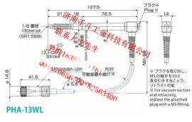 ACCRETECH东京精密PHA-13W/PHA-13WL/ PHA-26W/ PHA-26WL笔型数字测量仪/位移传感器