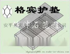 贵州雷诺护垫厂家 加固雷诺护垫生产厂家