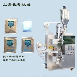 茶叶包装机多功能包装机、挂耳咖啡内外袋颗粒包装机