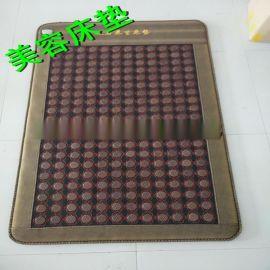 天然玄黄泗滨砭石床垫按摩垫加热理疗砭石床垫远红外双温双控床垫