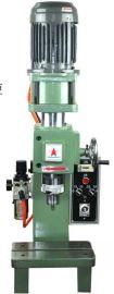 液压铆钉机、气压铆钉机、液压旋铆机、
