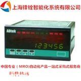 MWH-10A十位數瓦特/瓦特电表(ADTEK)