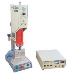 超声波塑料焊接机(US2615)