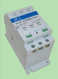 无弧交流接触器(KSDZ-U40 60AC)