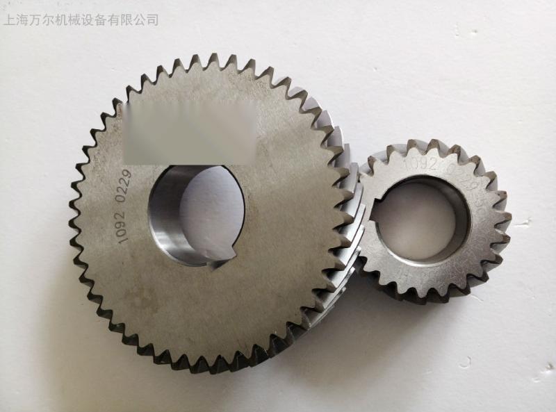 IngersollRand/英格索兰螺杆空压机齿轮组主动齿轮从动齿轮99255069,99254716