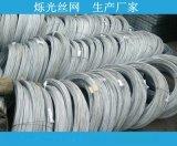 厂家直销国标优质镀锌铁丝 搭果园 建筑用镀锌铁丝