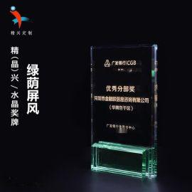 特色水晶奖牌 政府单位礼品纪念水晶奖杯奖牌定制