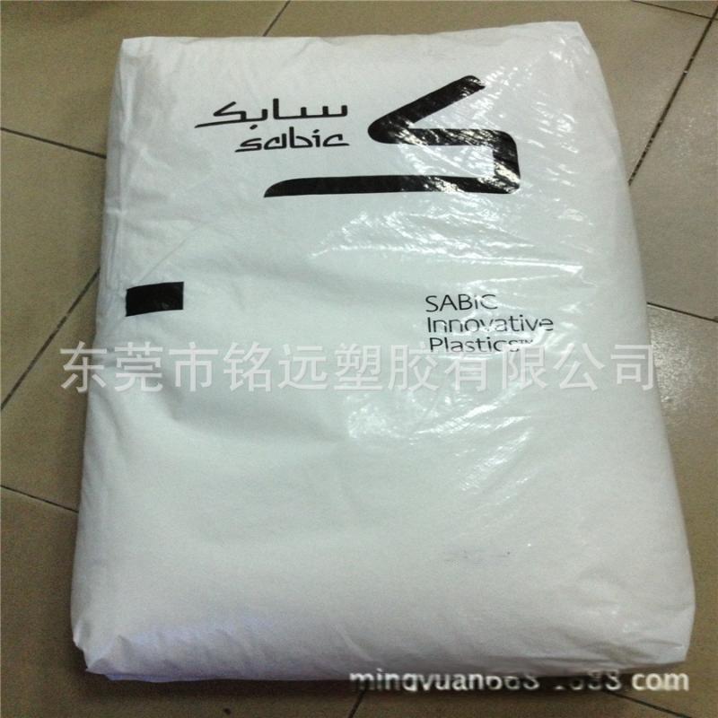 耐化学性 合金塑料 PC/ABS/基础创新塑料(美国)CX2142ME