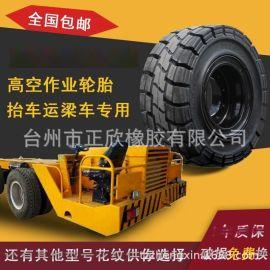 运梁机重型抬车轮胎335/65-15