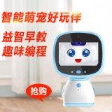 佳奇K8卡拉OK唱歌机器人早教娱乐互动学习远程监控视频 爱梨K8智能机器人