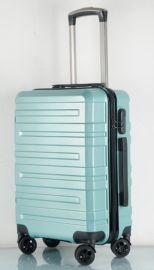上海定制20寸时尚拉杆箱 旅行箱 广告礼品促销拉杆箱可添加logo