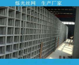工地建築網片 80*80*4mm鋼筋網 黑鐵絲網片