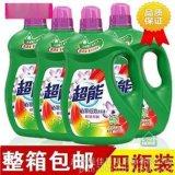 【超能】CN 洗衣液 洗衣液批發 超能洗衣系列