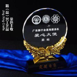 水晶金属授权牌奖牌定制 高档商务合作纪念品 品牌表彰纪念奖牌