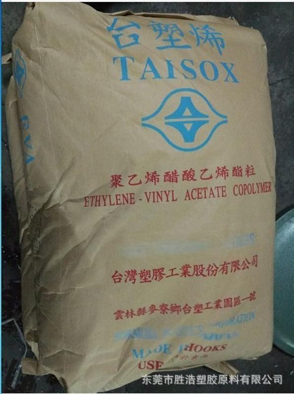 发泡级 EVA 台湾塑胶7320M 可绕性物 抗化学性 VA含量9%EVA 交联发泡EVA