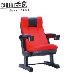 現代單人座舒適布藝座椅 電影院座椅 影劇院座椅
