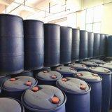 现货供应百分百浓度优质化工原料丙烯酸羟丙酯