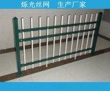 河南厂房围墙护栏 钢管道路护栏 钢管交通护栏|价格