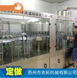 厂家直销 2000瓶每小时果汁饮料灌装机 常压三合一灌装机