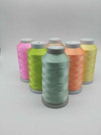 康发耐磨仿锦纶有色高弹丝纱线     环保涤纶纱线