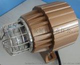 矿用本安型LED声光报警器