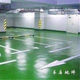 环氧树脂地坪  造价低  高固