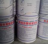 福清-SGJL851型雙組份聚硫密封膠