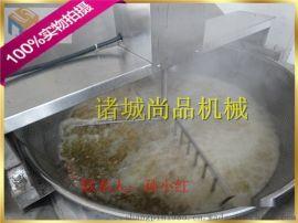 尚品SPBD-1500型蚕豆油炸锅不锈钢食品级材质