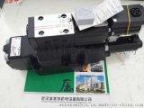 阿託斯液壓電磁球閥DLOH-2A/M-AO24DC