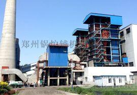 郑锅股份 A级锅炉 ZG型75吨循环流化床电站锅炉