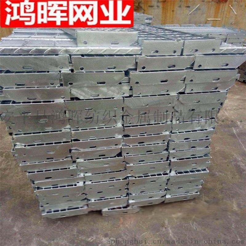 化工厂脱硫塔钢格栅板,钢格栅板,热镀锌钢格栅板