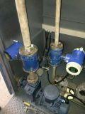 双氧水流量计化工原料专用流量计