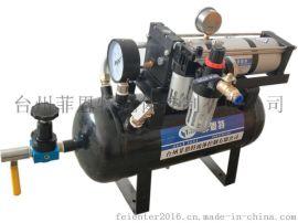浙江台州菲恩特ZTM02微型空氣增壓閥哪家好