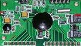 声纹识别芯片声纹识别软件