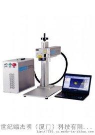 激光打码机 生产日期激光雕刻 激光雕刻
