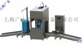 SHGZ自动粉剂灌装机生产家