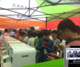 湘潭微信照片打印机出租 高清相片打印机租赁