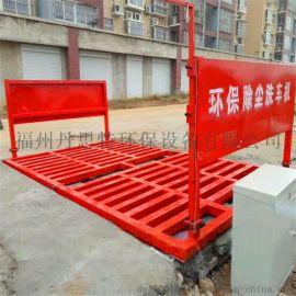 濮陽工地洗車槽// 廠家 報價 安裝